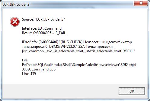 IBProvider error about unexpected InterBase query